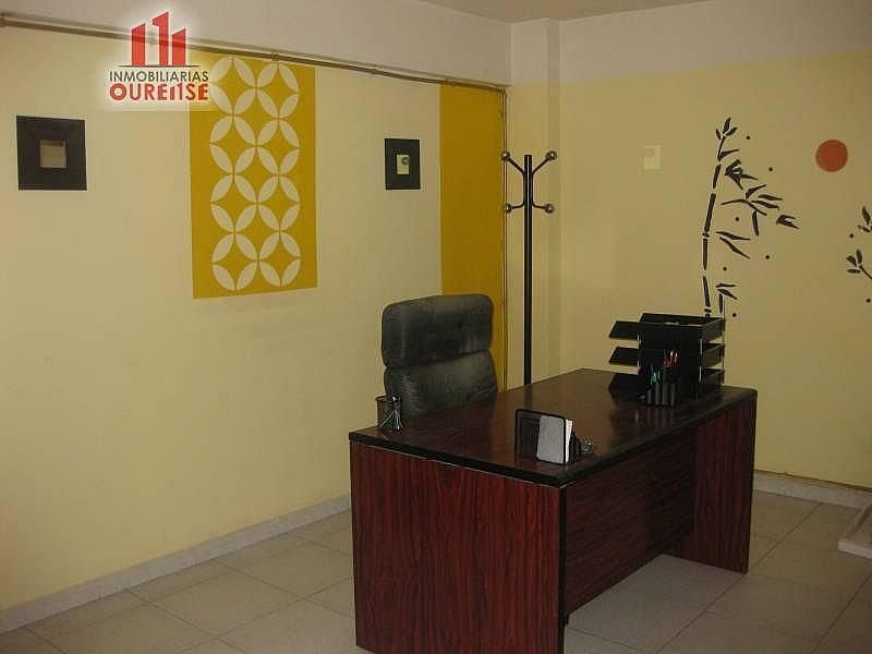 Foto - Oficina en alquiler en Ourense - 316149975