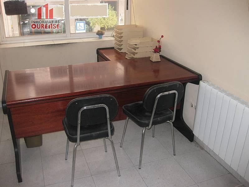Foto - Oficina en alquiler en Ourense - 316149981