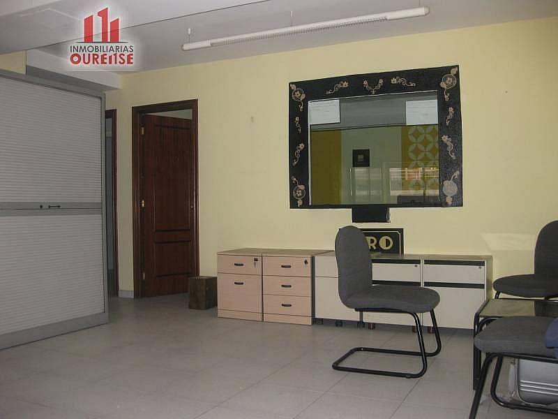 Foto - Oficina en alquiler en Ourense - 316150002