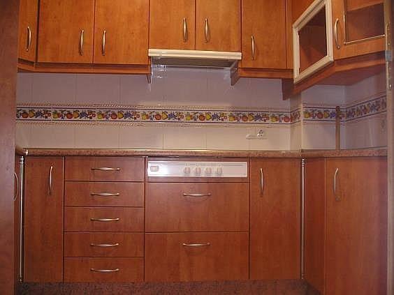 Apartamento en venta en San Pablo en Albacete - 252408473