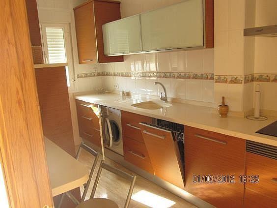 Casa adosada en alquiler en calle La Rosa, Santa Cruz de la Zarza - 261990121