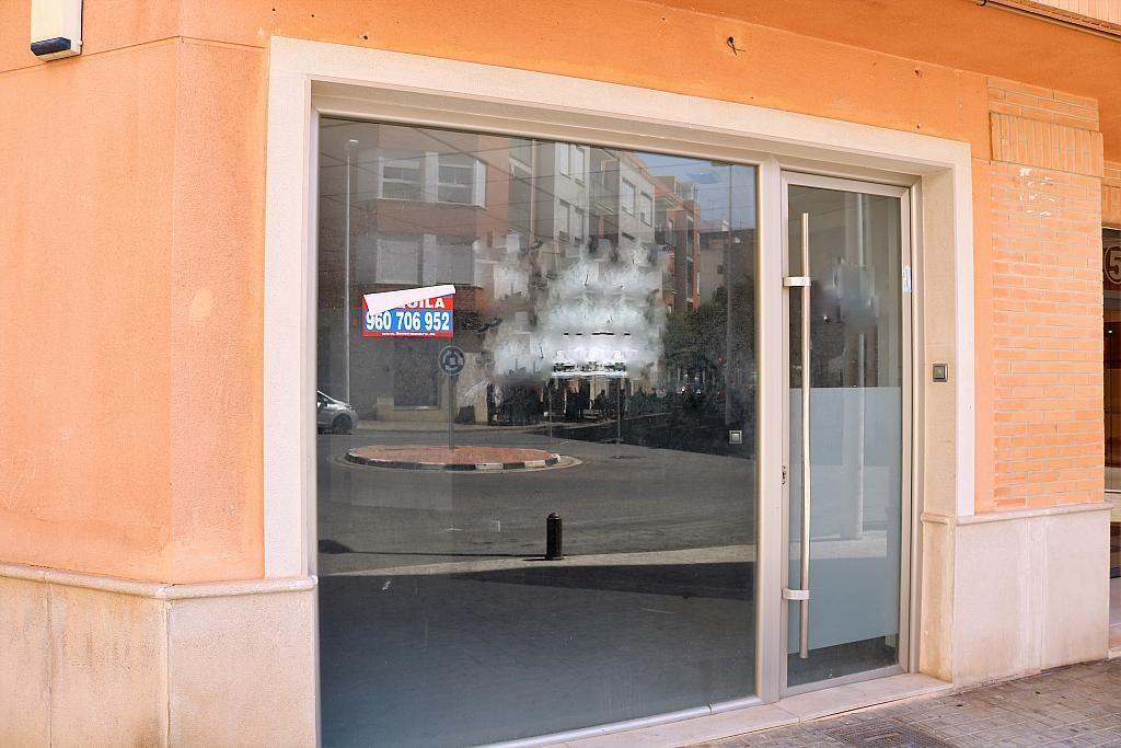 Fachada - Local comercial en alquiler en Centro Urbano en Llíria - 306526117
