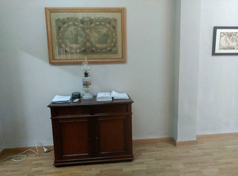 Foto - Local comercial en alquiler en calle Centro, Centro en Jerez de la Frontera - 331557650