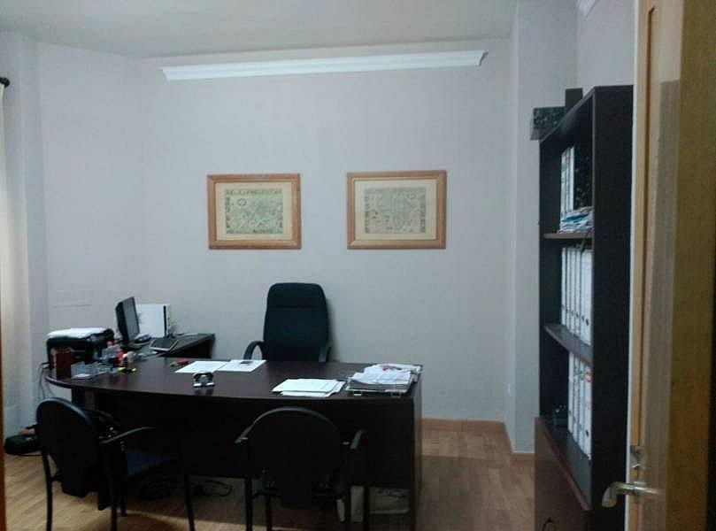 Foto - Local comercial en alquiler en calle Centro, Centro en Jerez de la Frontera - 331557653
