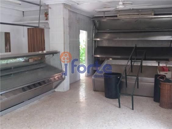 Local en alquiler en Norte Sierra en Córdoba - 354639887