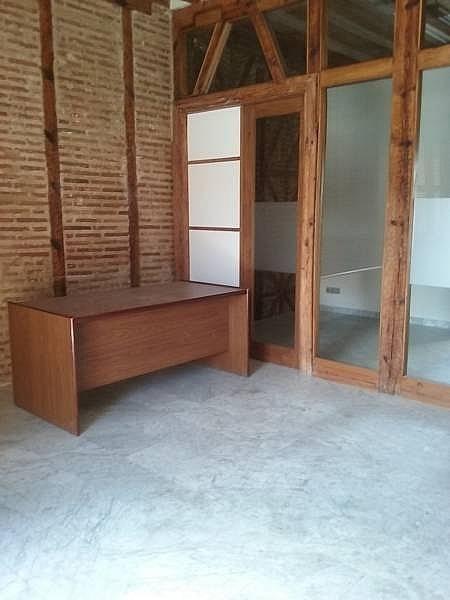 Foto - Oficina en alquiler en calle Centro, Centro en Salamanca - 375462114