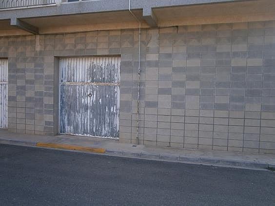 Dúplex en alquiler en calle Les Planes, Miralcamp - 305211147
