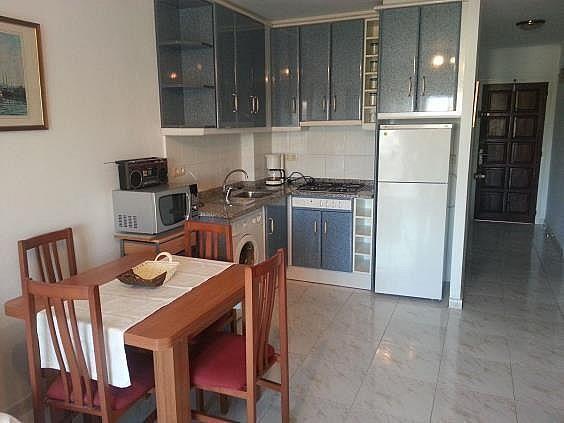 Apartamento en venta en calle Cap de la Gola, Roses - 280664017
