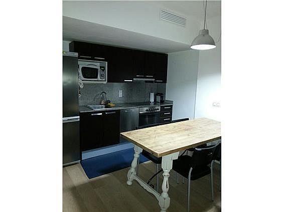 Apartamento en venta en calle Santa Margarita, Roses - 323825289
