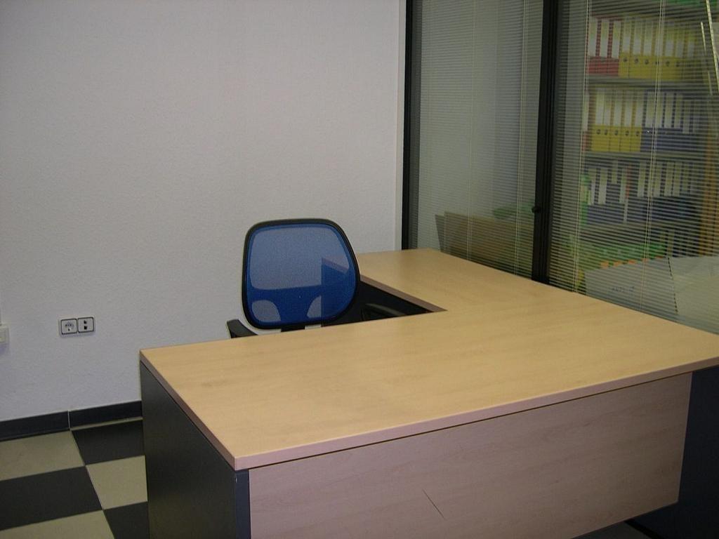 Oficina en alquiler en El Llano en Gijón - 358622047
