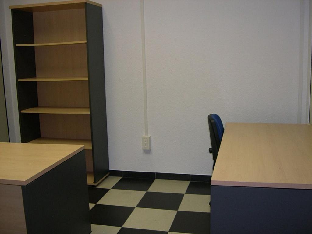 Oficina en alquiler en El Llano en Gijón - 358622053