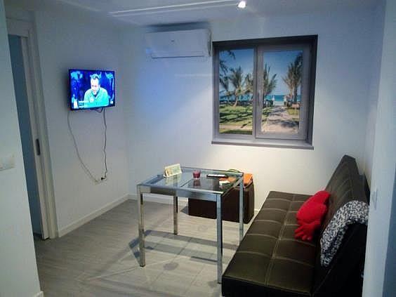 Apartamento en alquiler en Puerto de Santa María (El) - 320585798