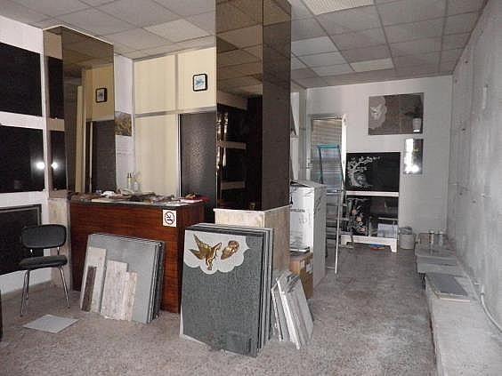 Local en alquiler en plaza Lizana, Huesca - 291079187