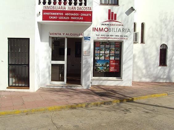 Ático en alquiler de temporada en Isla Cristina - 286691657