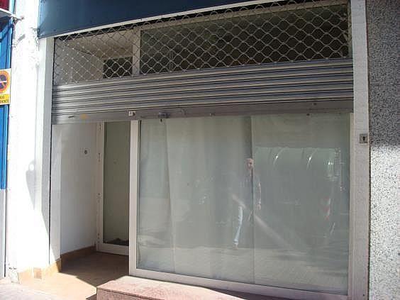 Local en alquiler en calle Rodrigo Rebolledo, Las Fuentes – La Cartuja en Zaragoza - 314953056
