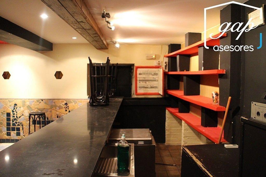 Imagen sin descripción - Local comercial en alquiler en Cuenca - 296645837