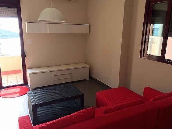 Apartamento en alquiler en San Gines en Cartagena - 330575948