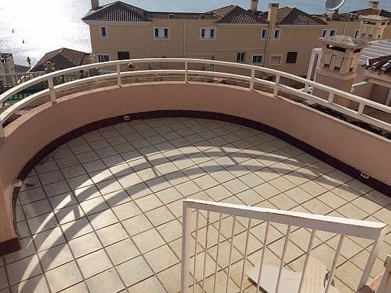 Apartamento en alquiler en San Gines en Cartagena - 330575978