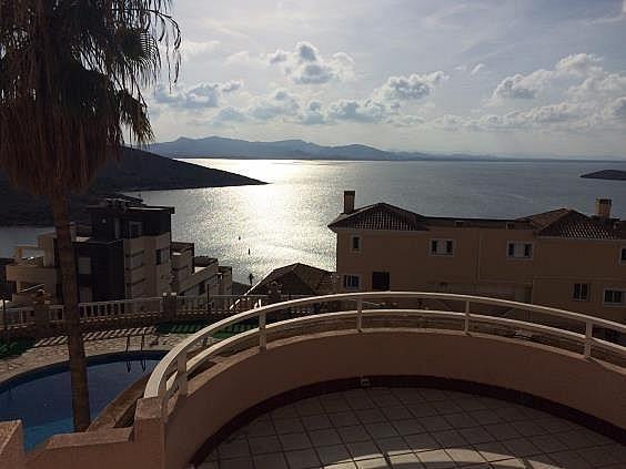 Apartamento en alquiler en San Gines en Cartagena - 330575981