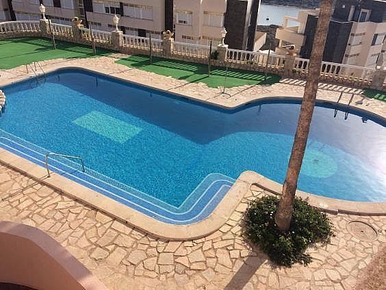 Apartamento en alquiler en San Gines en Cartagena - 330575984