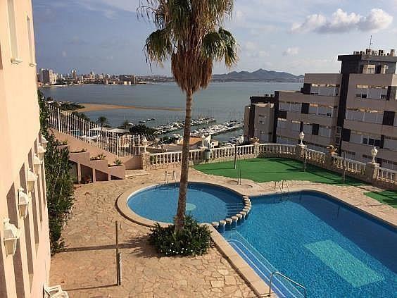 Apartamento en alquiler en San Gines en Cartagena - 330575987