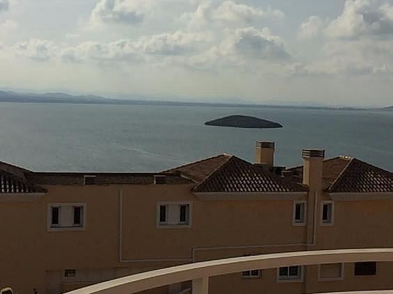 Apartamento en alquiler en San Gines en Cartagena - 330575993