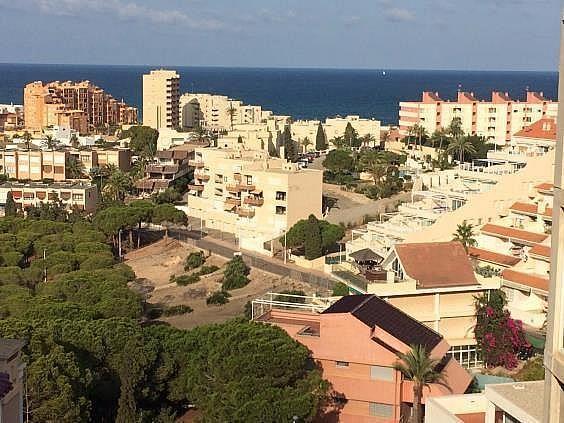 Apartamento en alquiler en San Gines en Cartagena - 330576005
