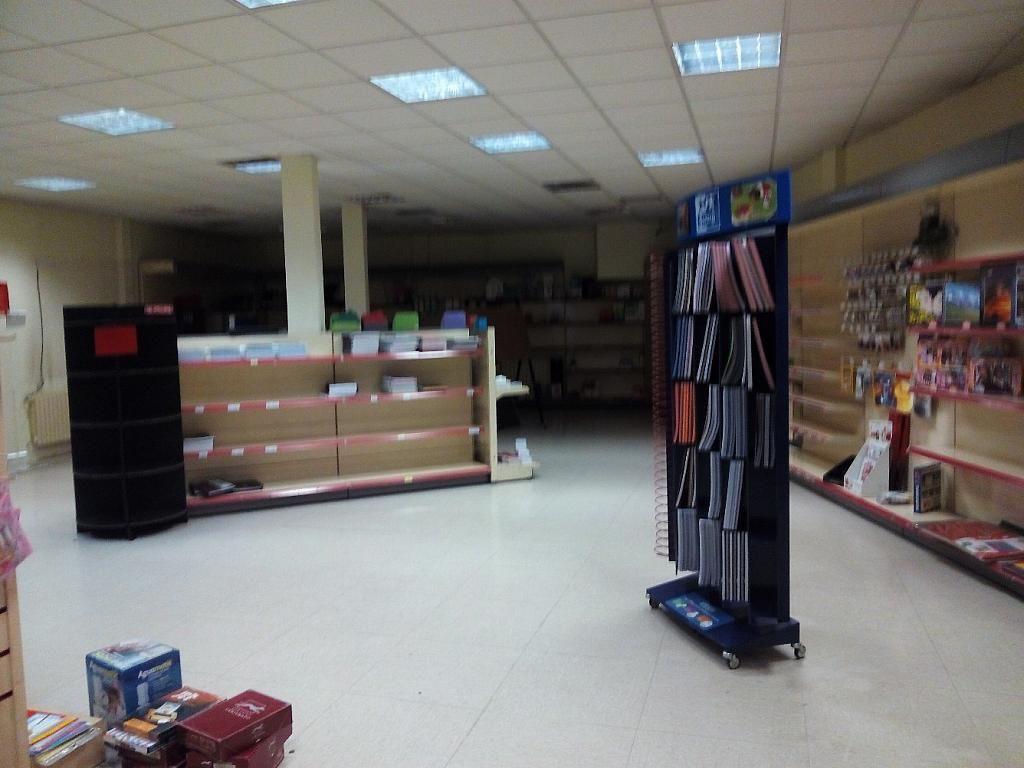 Foto - Local comercial en alquiler en calle Conde de Sepulveda, Segovia - 307096505