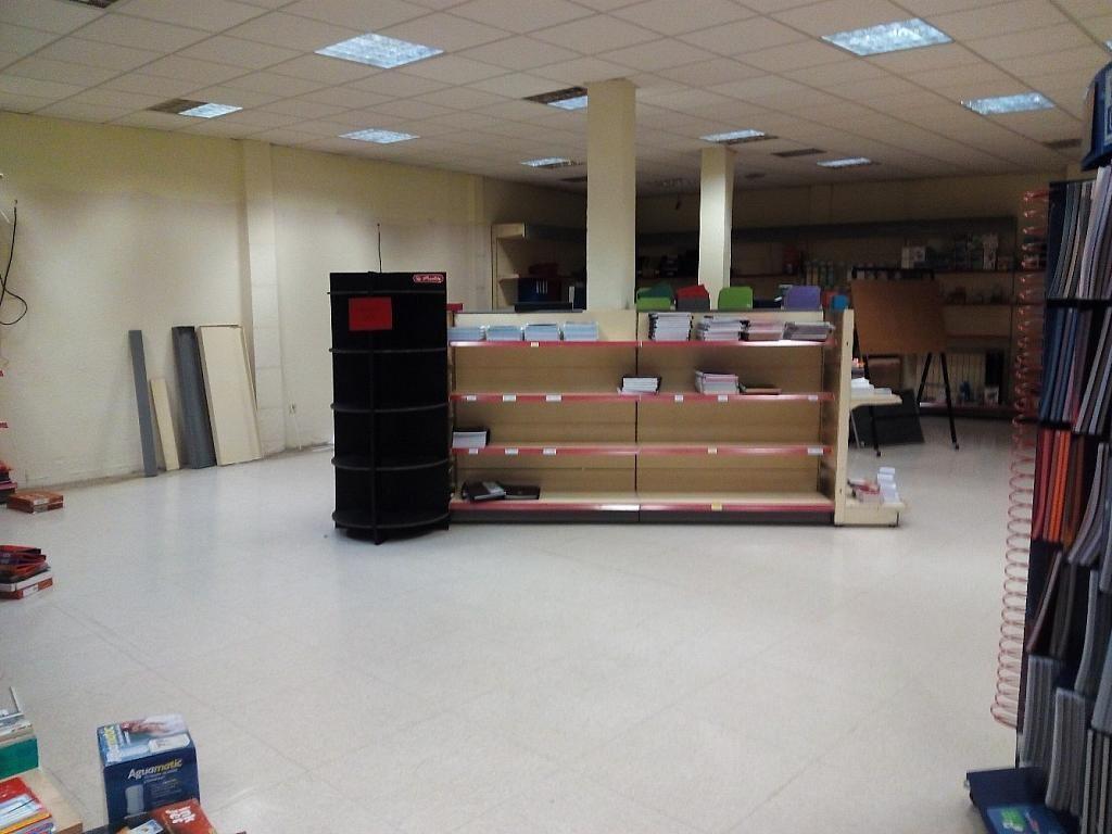 Foto - Local comercial en alquiler en calle Conde de Sepulveda, Segovia - 307096508