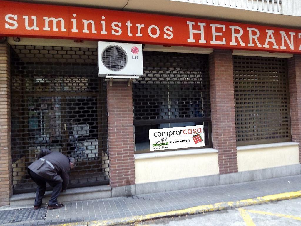 Foto - Local comercial en alquiler en calle Conde de Sepulveda, Segovia - 307096514