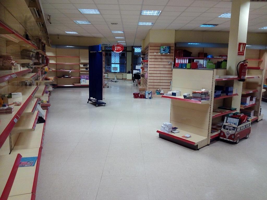 Foto - Local comercial en alquiler en calle Conde de Sepulveda, Segovia - 307096520