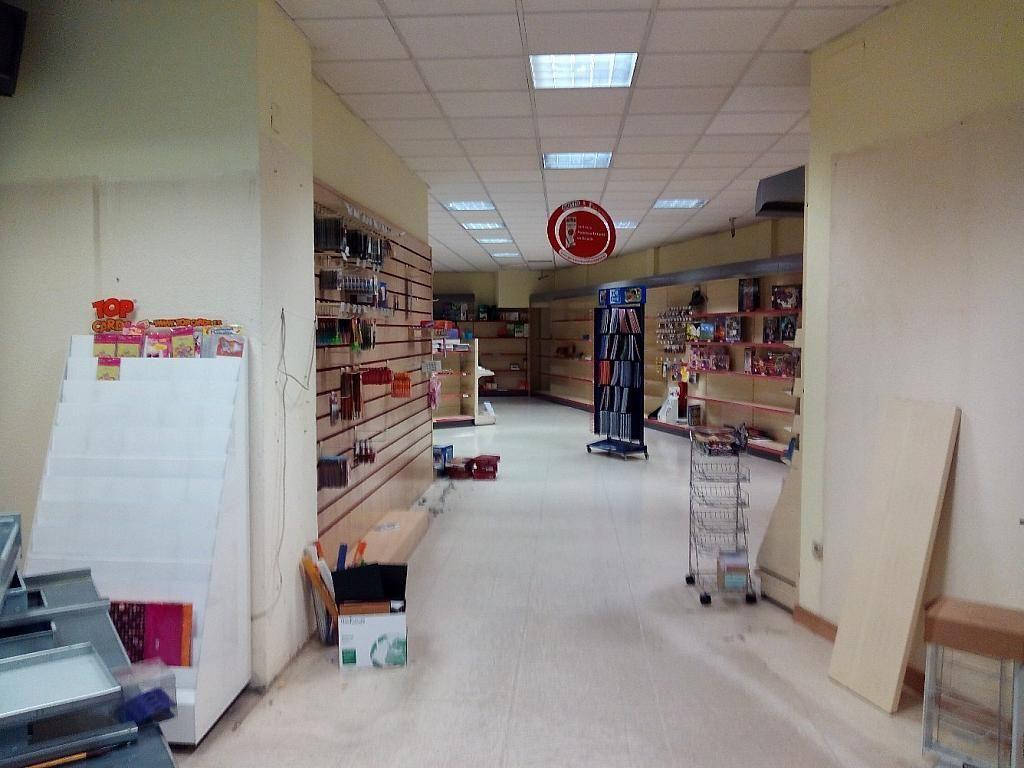Foto - Local comercial en alquiler en calle Conde de Sepulveda, Segovia - 307096526