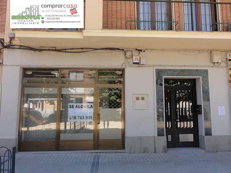 Foto - Local comercial en alquiler en calle San Millan, San Millan en Segovia - 329230237