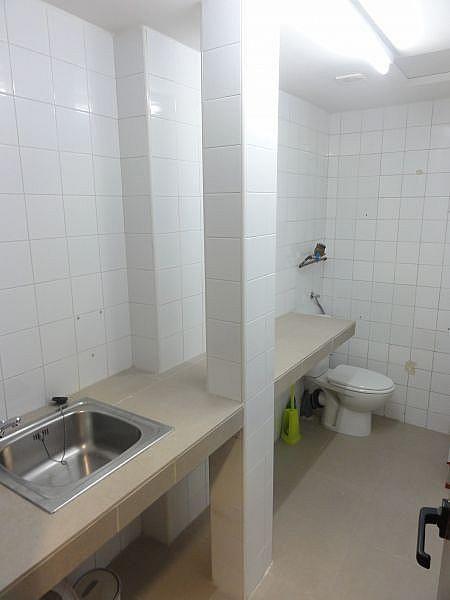 Foto - Local comercial en alquiler en calle San Millan, San Millan en Segovia - 329230297