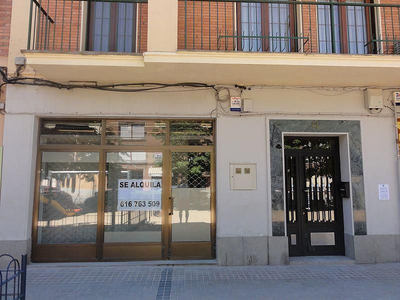 Foto - Local comercial en alquiler en calle San Millan, San Millan en Segovia - 329230339