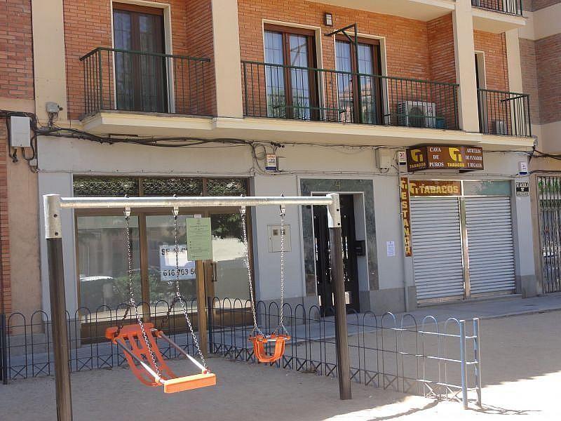 Foto - Local comercial en alquiler en calle San Millan, San Millan en Segovia - 329230351