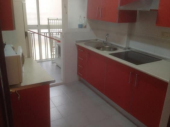 Apartamento en alquiler en Linares - 300156660