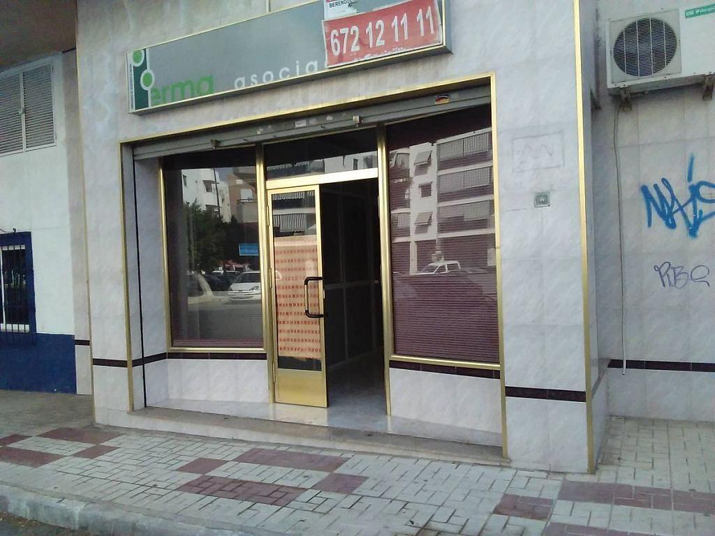 Foto 1 - Local comercial en alquiler en Parque Mediterráneo-Santa Paula en Málaga - 318536267