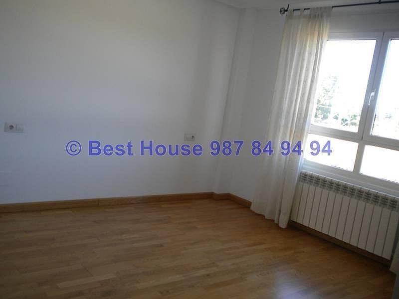 Foto - Casa adosada en alquiler en calle La Granjavillaovispo, Villaquilambre - 310271230