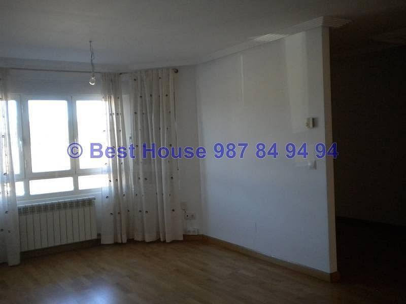 Foto - Casa adosada en alquiler en calle La Granjavillaovispo, Villaquilambre - 310271254