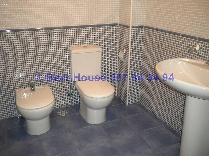 Foto - Casa adosada en alquiler en calle La Granjavillaovispo, Villaquilambre - 310271284