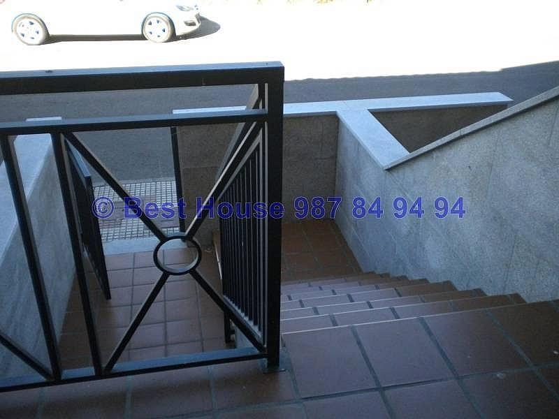 Foto - Casa adosada en alquiler en calle La Granjavillaovispo, Villaquilambre - 310271302