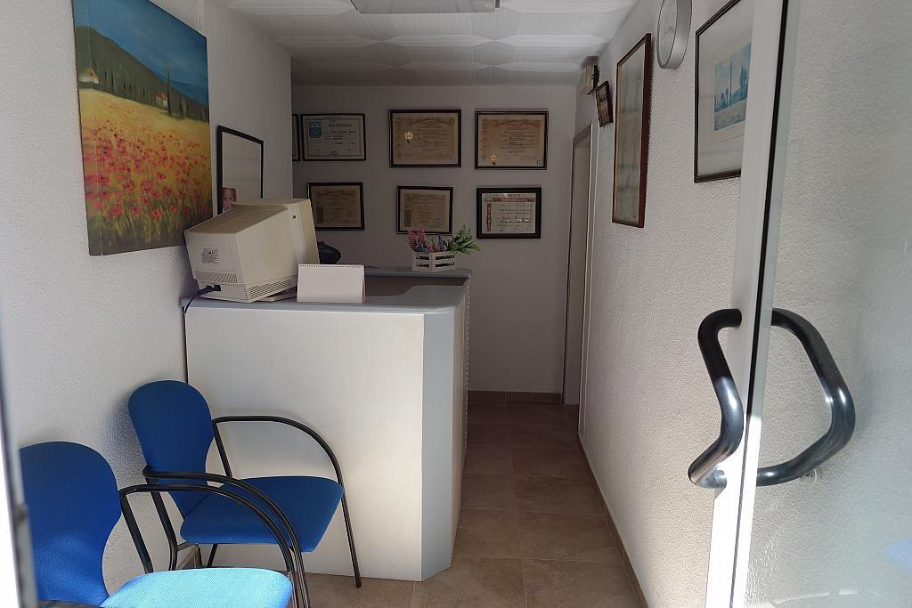 Local en alquiler en Gavarra en Cornellà de Llobregat - 305631025
