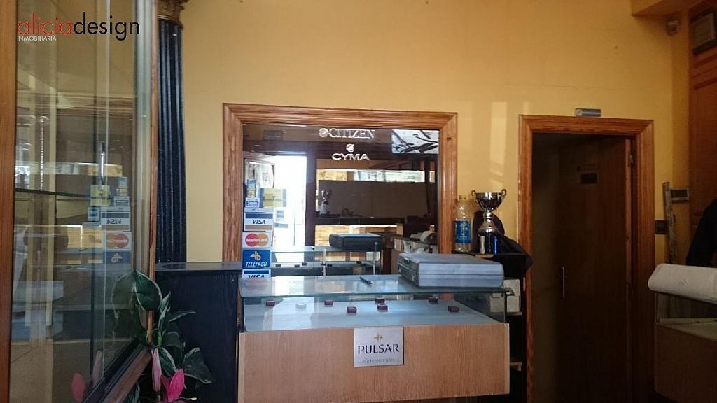 ENTRADA - Finca rústica en alquiler en Siero - 325410094