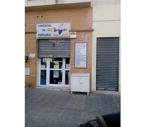 Local en alquiler en Montequinto en Dos Hermanas - 304396764
