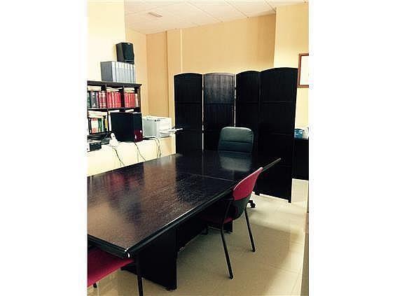 Oficina en alquiler en calle Rubens Marichal López, Santa Cruz de Tenerife - 304360726