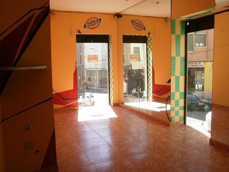 7700544 - Local comercial en alquiler en calle Marron, Cáceres - 308904675
