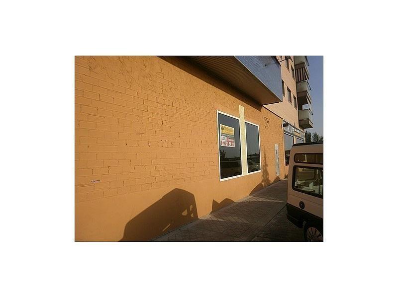 7701515 - Local comercial en alquiler en calle Virgen de Guadalupe, Cáceres - 308906226
