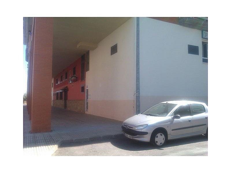 7701537 - Local comercial en alquiler en Cáceres - 308906283