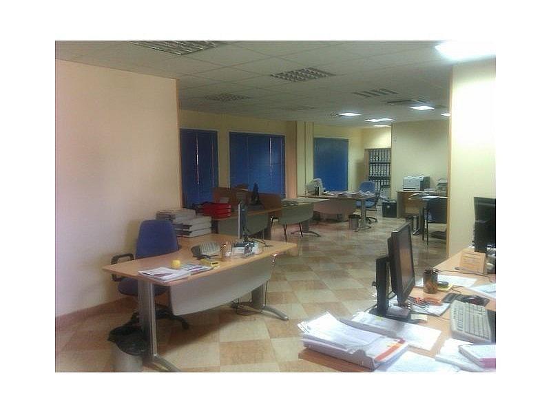 7701539 - Local comercial en alquiler en Cáceres - 308906286